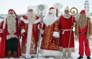 Как называют Деда Мороза в разных странах