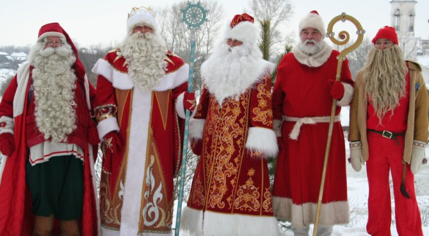 Дед Мороз на разных языках