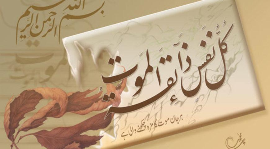 Фарси, или персидский язык
