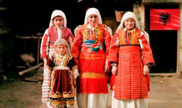 Албанский язык